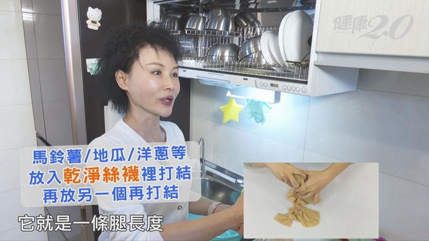 蔬菜放3天就爛?魚鮮味變魚腥味?譚敦慈「密招」延長保鮮期