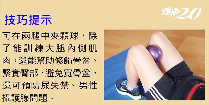 膝蓋多用10年!1招鍛鍊腿肌 強膝蓋防靜脈曲張