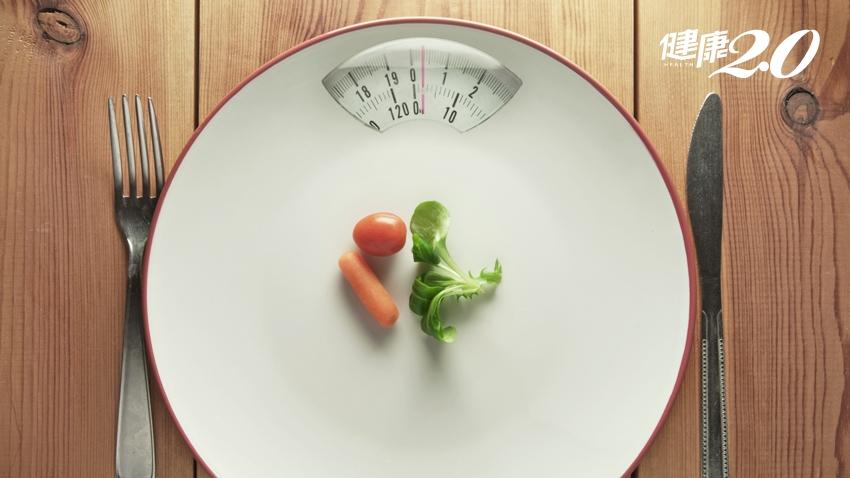 少量多餐、節食、低熱量……為什麼還是瘦不了?
