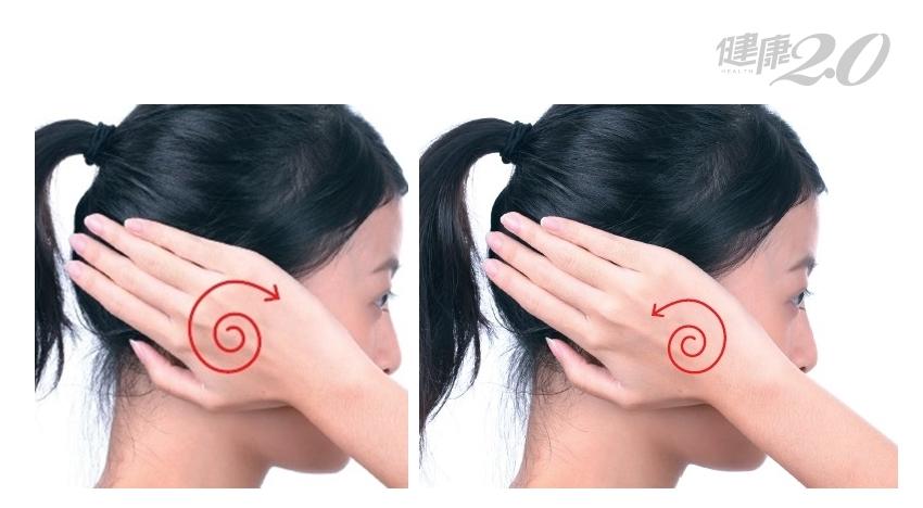 養腎明目、降血壓、不失眠…6招「聰耳按摩」防病養生