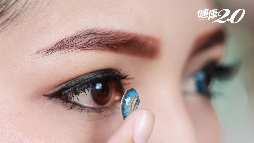 比戴隱形眼鏡更可怕 角膜放大片有這些危險一定要知道