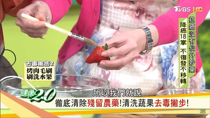 剝皮水果比較安全?去除蔬果農藥殘留 專家教正確清洗法