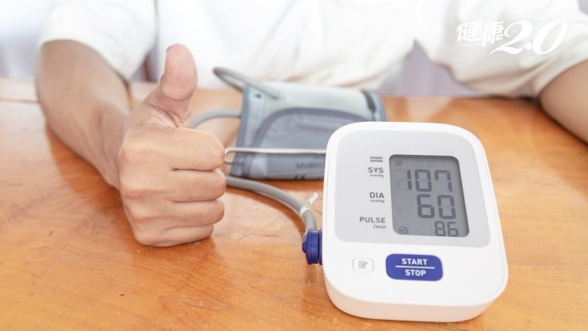 高血壓致死率比癌症高!4個最新預防觀念你我必知