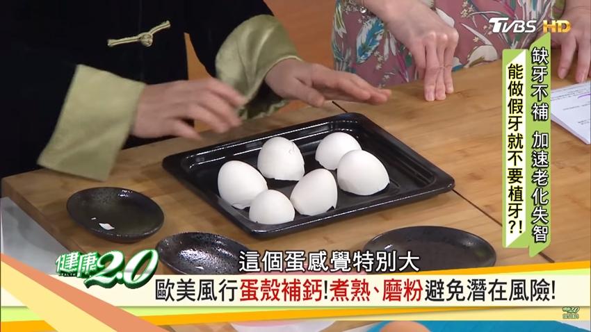 雞蛋殼別急著丟!自製天然鈣粉就靠它 效果不輸市售品