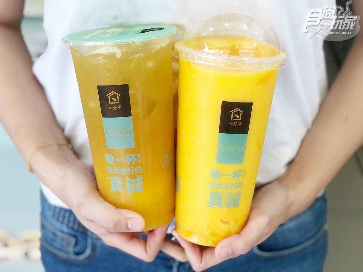 搶先推出「芒果季」!大苑子招牌「芒果冰沙」回歸+全新「芒果翡翠」