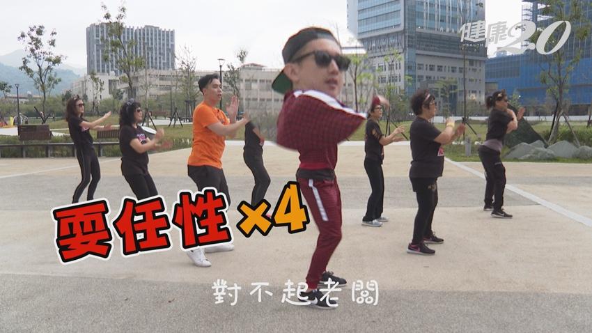 跟著MAX跳廣場舞「不想上班」 怒甩肥肉、神清氣爽