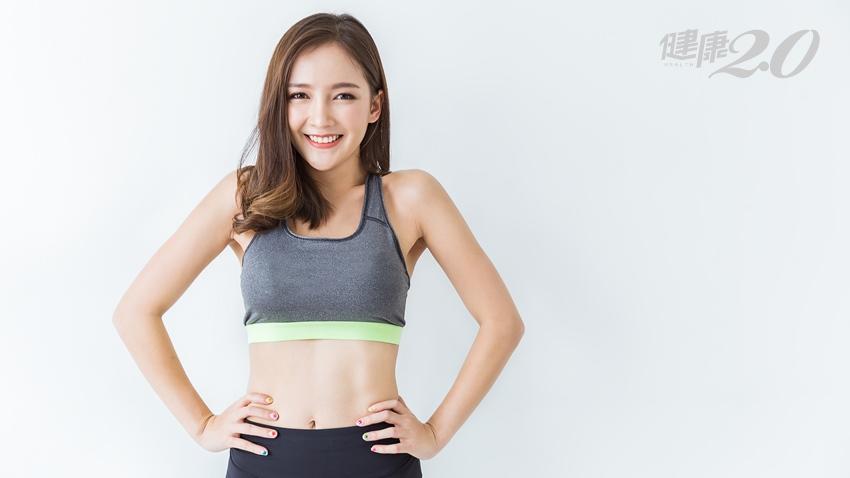 輕鬆享瘦 營養師教3招增肌減脂,減重事半功倍