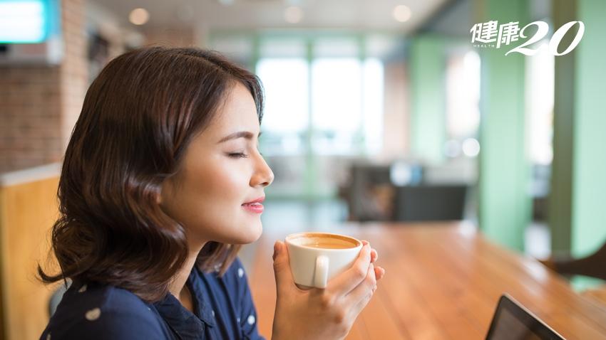喝咖啡提神,小心上癮! 中醫師教你依體質喝 不傷身