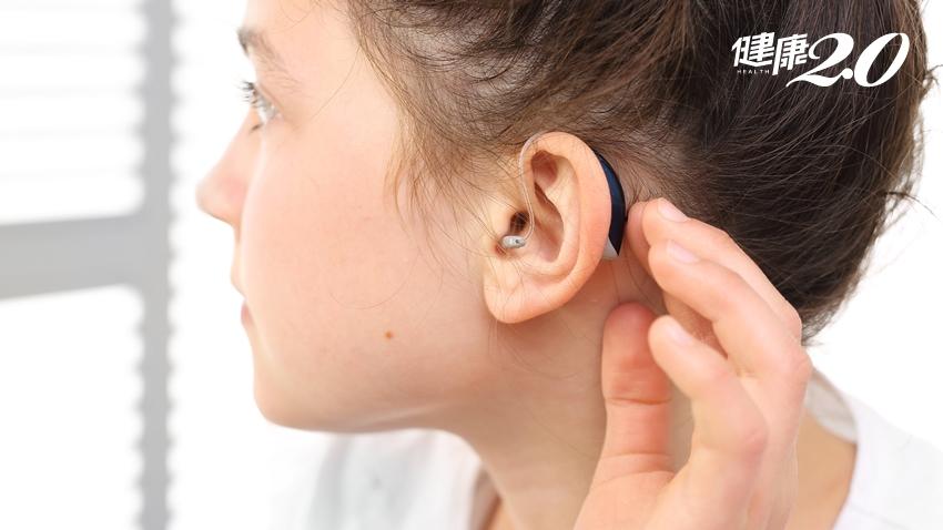 聽損兒300人就有1人!「單側聽損」易忽略,逾6歲恐喪失口語表達能力