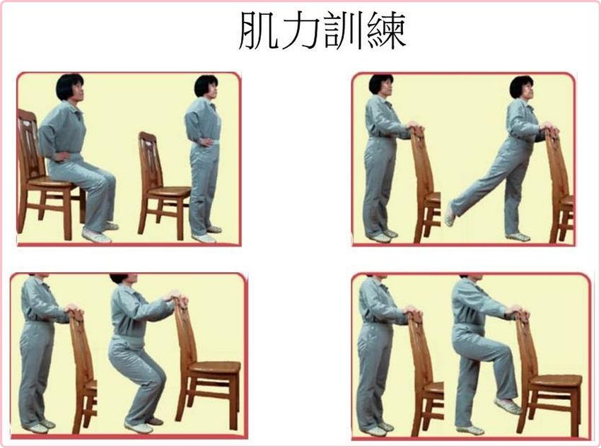 人老真的不經跌!4招教你化身快樂「不倒翁」,坐著、躺著都能做