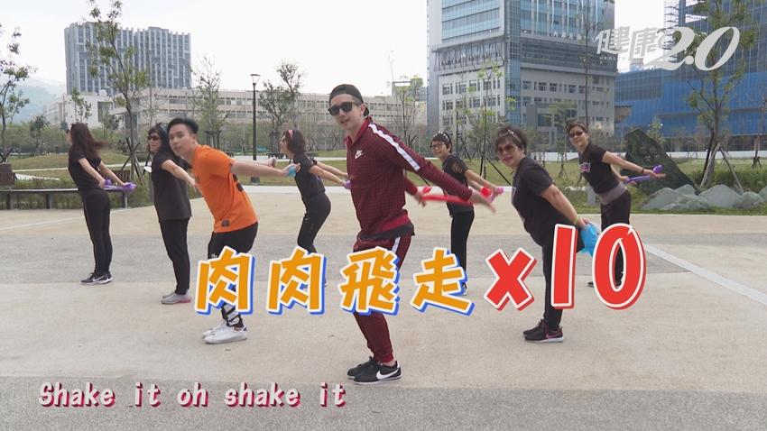 夏日瘦身shake起來!快拿起彈力帶,加入《SHAKE IT》廣場舞行列