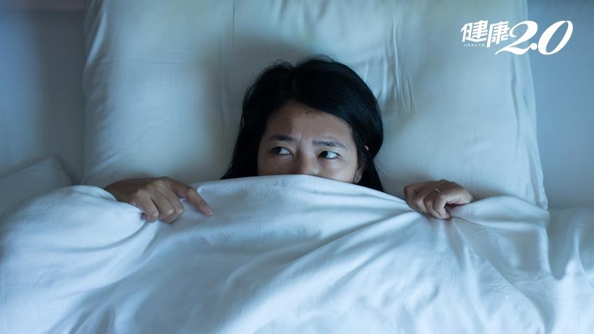 地震後心慌慌,緊張到失眠 5招「收驚」自救法