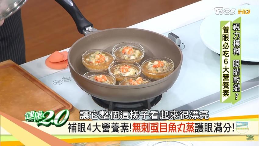 不輸深海魚!虱目魚含有4大護眼營養素 名廚傳「亮眼鮮味丸蒸」