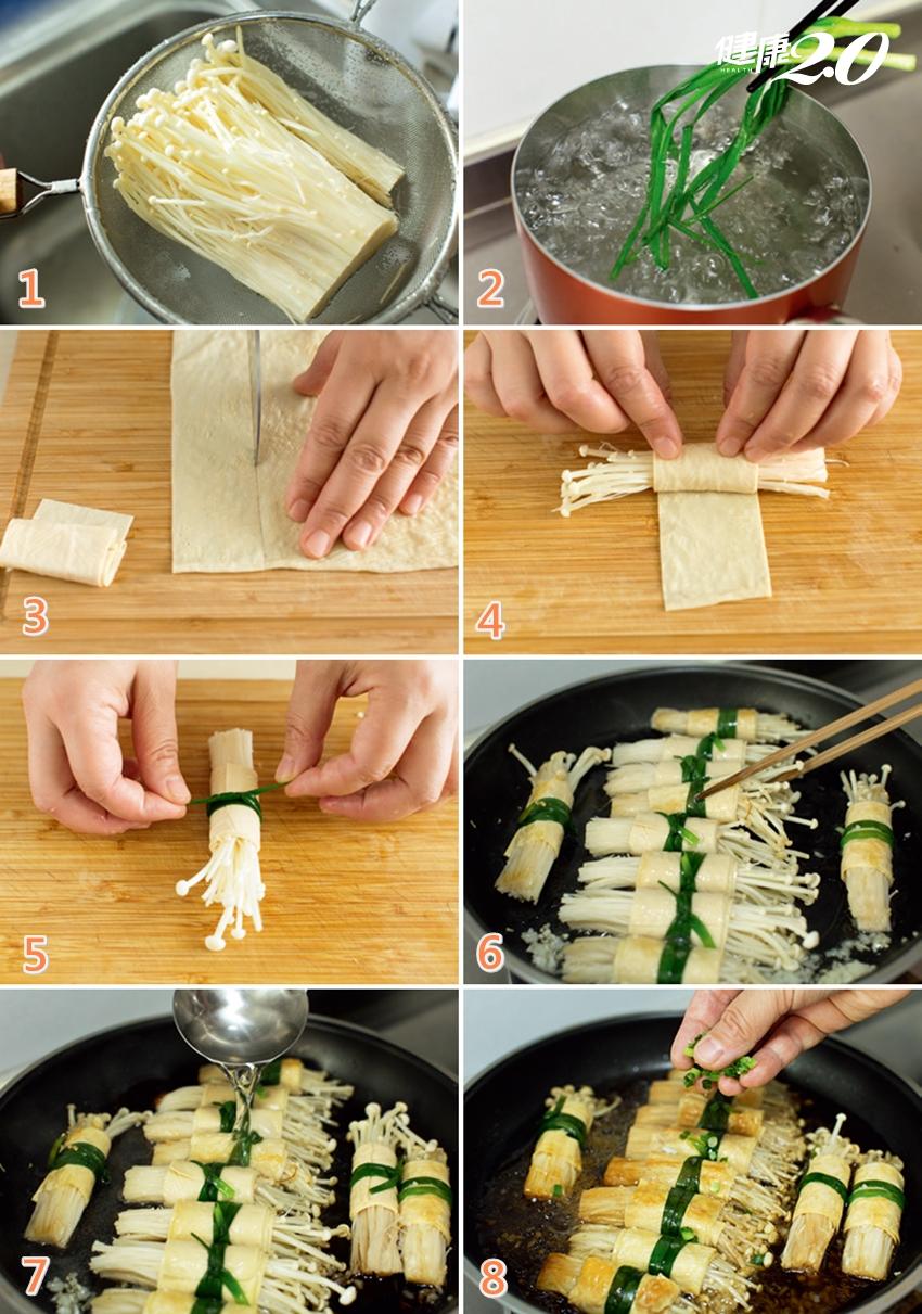 2道「增智菇」料理 豐富礦物質鋅、必需胺基酸一口吃下