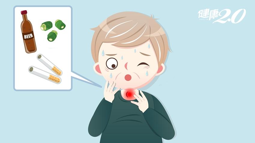 「台灣三寶」是食道癌最大元兇!早期症狀不明顯,2種檢查讓腫瘤現形