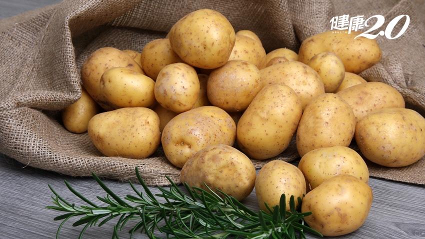 馬鈴薯竟然是減肥神物!營養師教你吃 還能控血糖又抗癌