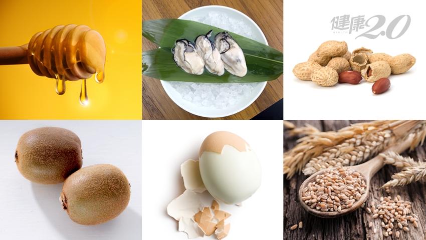 過敏不僅基因、環境造成 可能和10種天然食物有關!