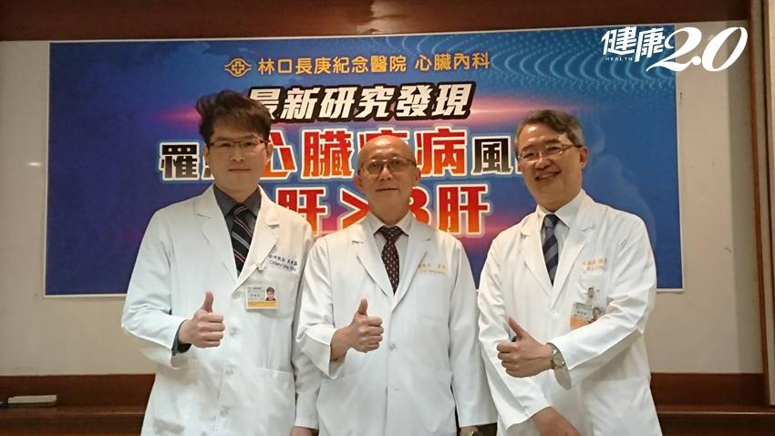 沒三高、不抽菸卻心肌梗塞?最新發現:C肝比B肝更容易得心臟疾病