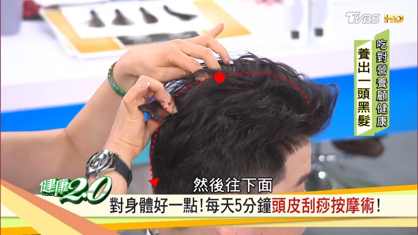 白髮不要來!吳明珠傳授「5分鐘頭皮刮痧」按摩術