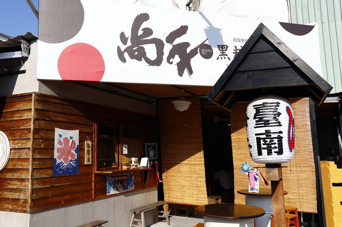 台南在地人的愛!20元吃黑糖粉圓冰,大推「麵茶」湯圓八寶冰
