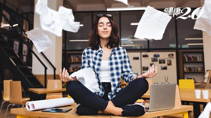 是你嗎?這2類人最容易職業倦怠 5種小技巧幫你提升幸福感
