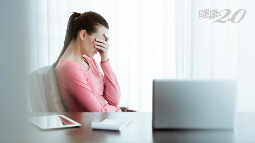 WHO確定「工作倦怠」是疾病!3徵兆要注意,醫師教你如何「保養情緒」
