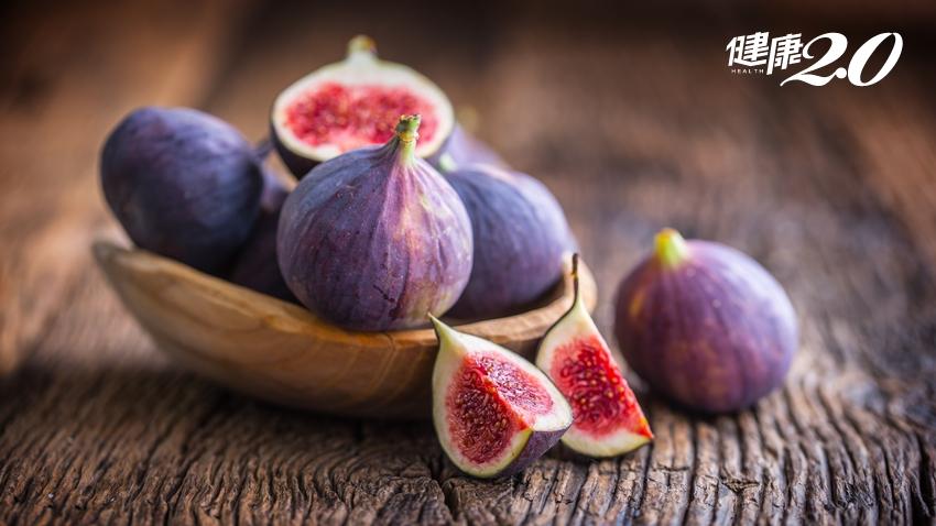 無花果抗癌、降脂又護眼 這2項營養素媲美奇異果!