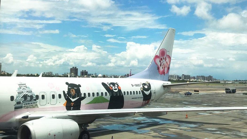 萌翻!喔熊、高雄熊、熊本熊彩繪機 高雄機場獨家飛