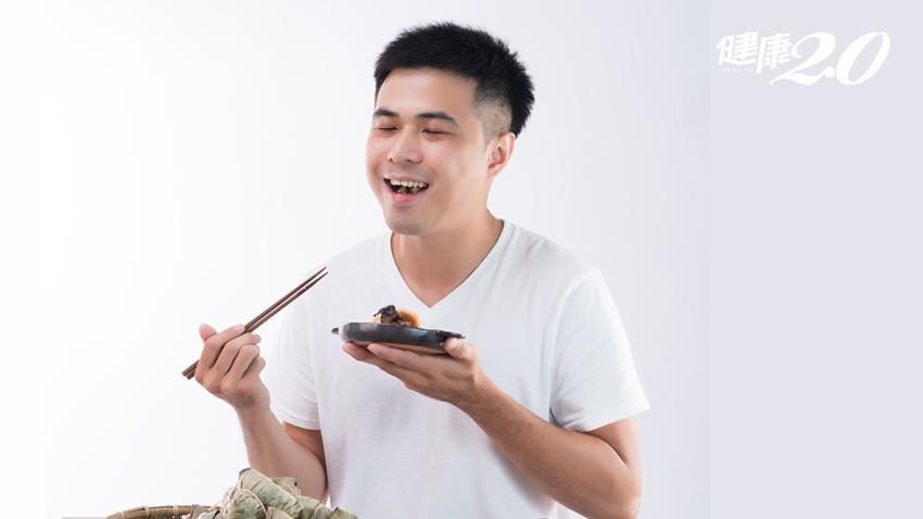 胃食道逆流的人能吃粽子嗎?掌握3原則安心吃粽,免驚!