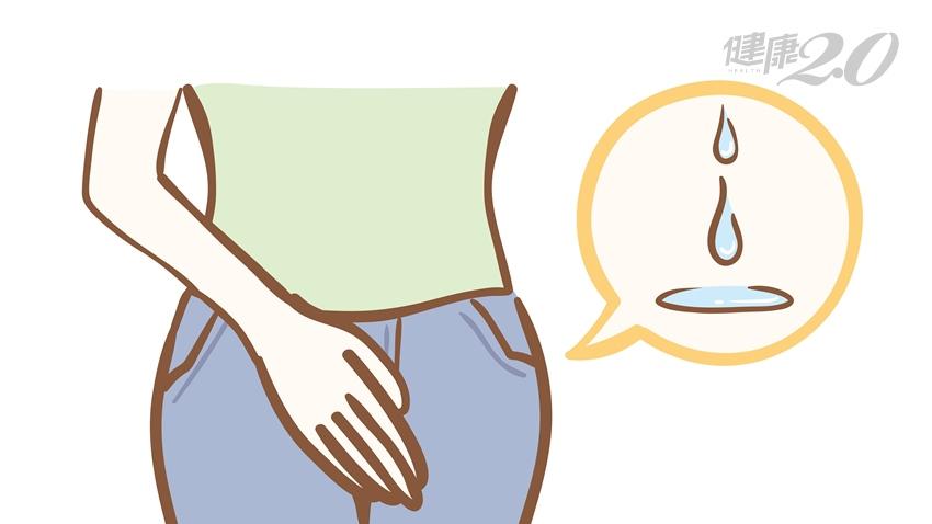 頻跑廁所憋不住?你的膀胱可能過動 一張表自我檢測輕重度