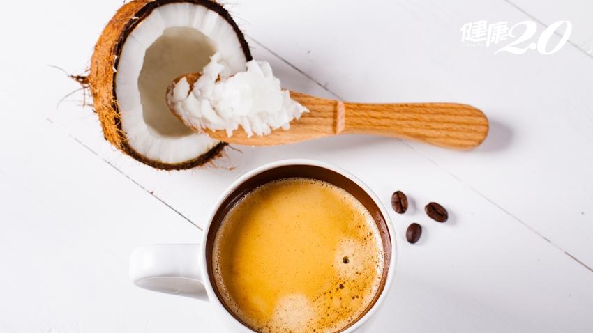 防彈咖啡輔助生酮減肥,那沒有吃生酮的人可以喝防彈咖啡嗎?