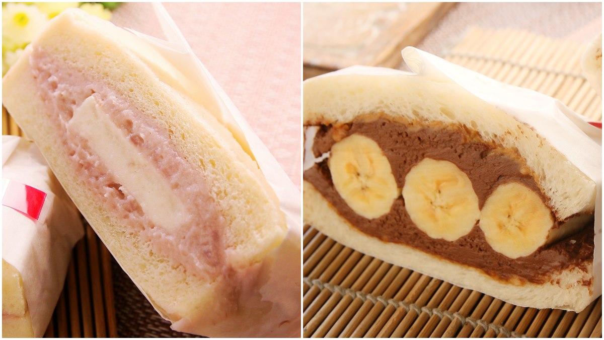 台中 橫山銘制水果三明治 芋泥芋頭 花生巧克力香蕉