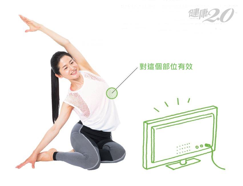 邊看電視邊瘦身 3招美臀核心、矯正骨盆體操