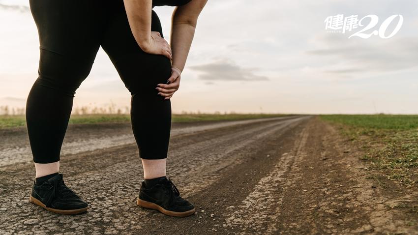 肥胖是慢性病,膝關節炎風險也倍增!「9個字」助你遠離肥胖