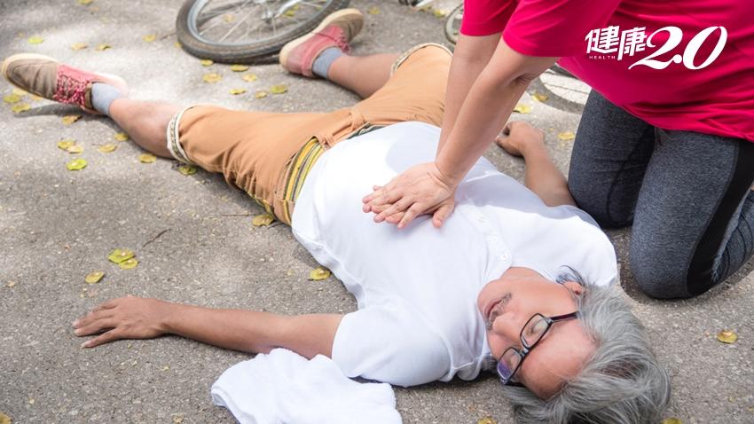 關鍵5分鐘救人一命!只靠CPR不夠 這樣做才能提高存活率