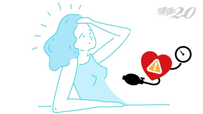 「血壓高」小心眩暈!日常7種食療方法降血壓