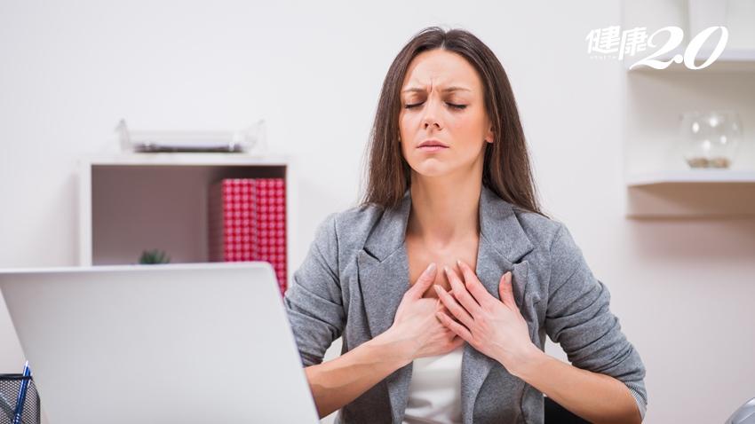 胸痛有時會連到背後,是主動脈剝離?中醫傳3招遠離胸口悶痛