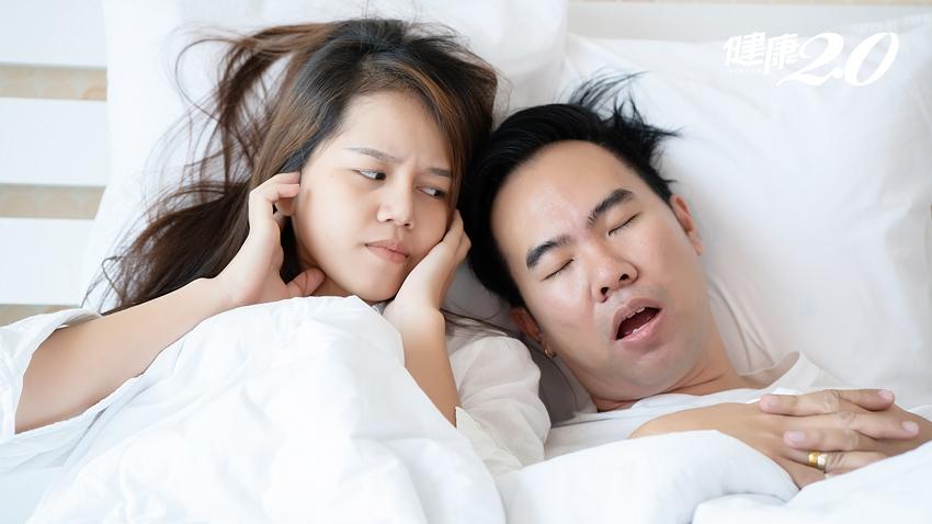 睡到缺氧?呼吸中止非小事 小心惹來高血壓、腦中風