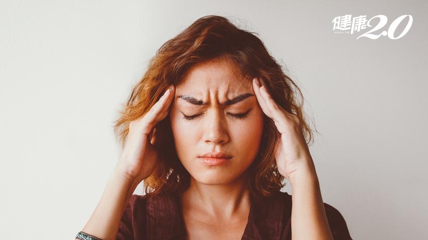 站著痛、躺下就好 小心這種頭痛不尋常 3招教你分辨腦脊髓液滲漏