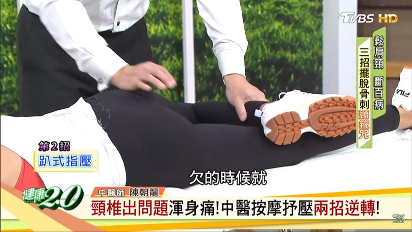 頸椎出問題痠痛跟著來 中醫師不藏私 傳授2招鬆肩按摩法