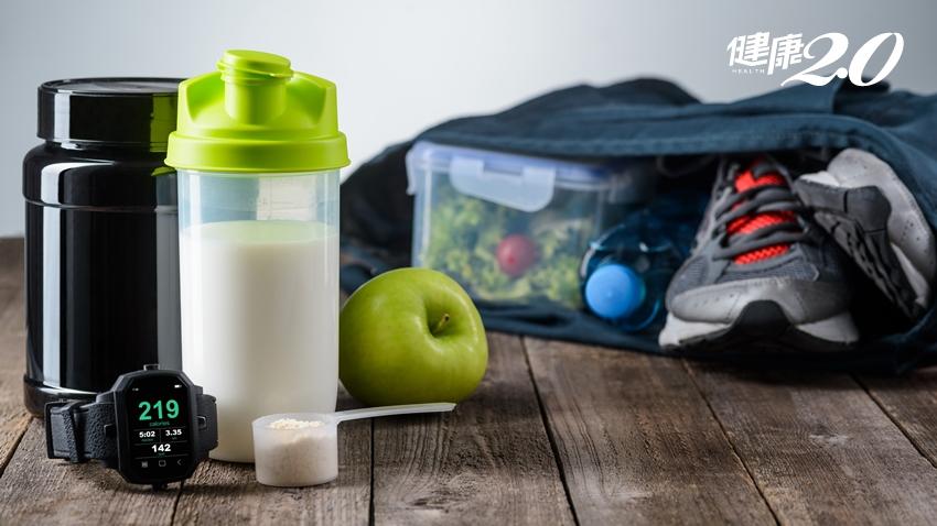 運動前中後怎麼吃?蛋白質、乳清蛋白如何補?營養師解析