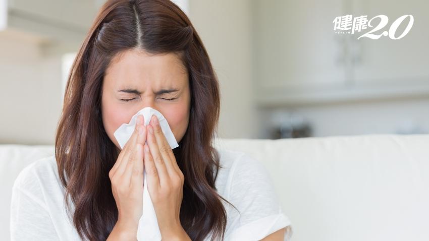 鼻過敏患者氣喘風險多3倍!中醫「最佳療效」擊敗鼻過敏