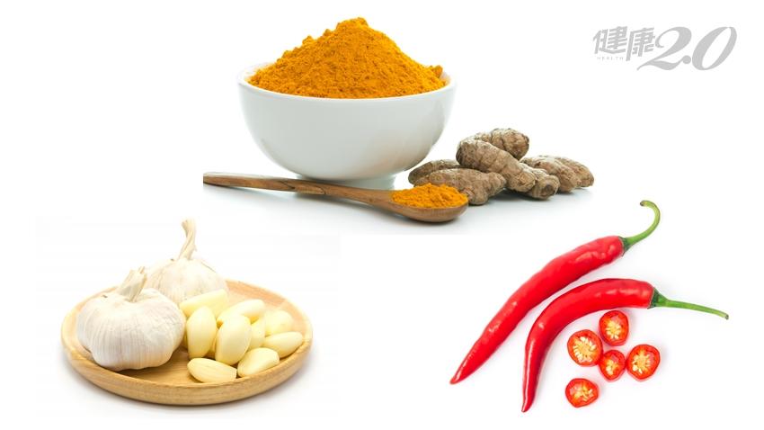 抗氧化第一名是它!漢方補給品:薑黃、大蒜、辣椒素 功效禁忌告訴你