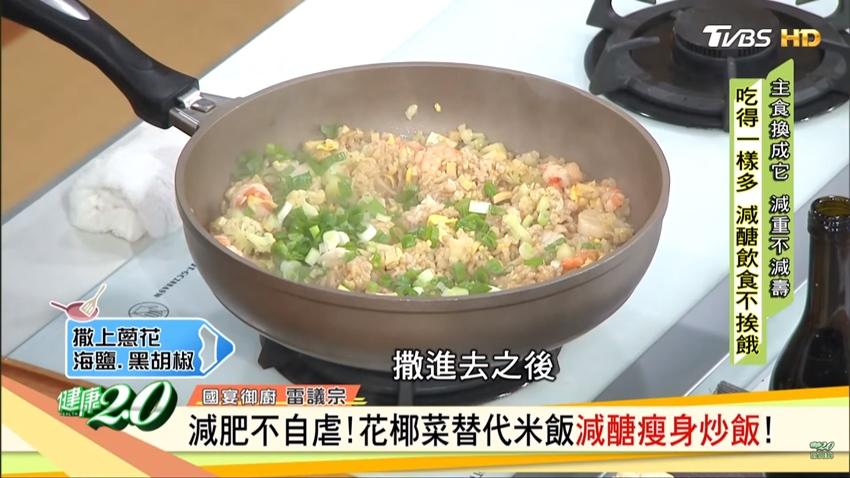 營養師認證月減3公斤!超夯減醣料理「花椰菜飯」吃飽又能瘦