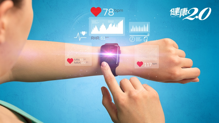 穿戴式智慧裝置可促進健康 該怎麼選?醫師教你