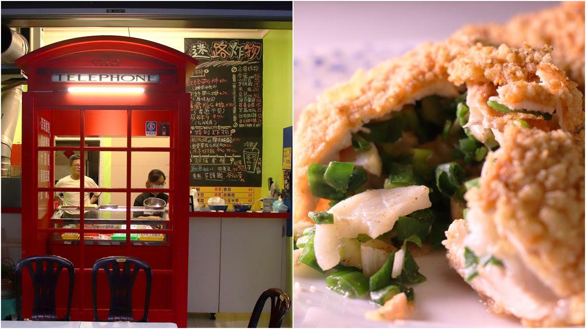 高雄必吃超浮誇鹽酥雞,雞排「蔥花、干貝」塞滿滿,炸湯圓一咬爆漿