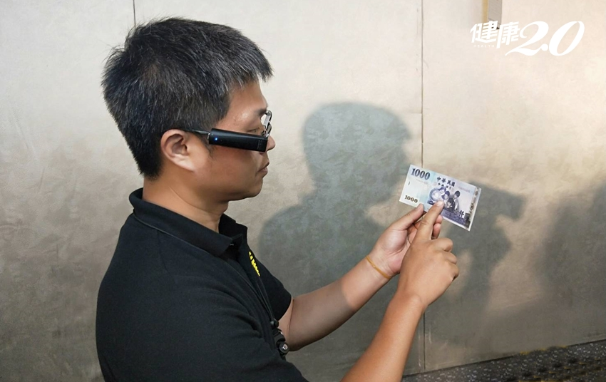 盲友福音!戴上AI眼鏡 指尖輕碰就能辨識鈔票和人臉