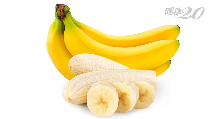 香蕉是減肥好水果!「一種吃法」輕瘦降體脂肪、整腸助排便