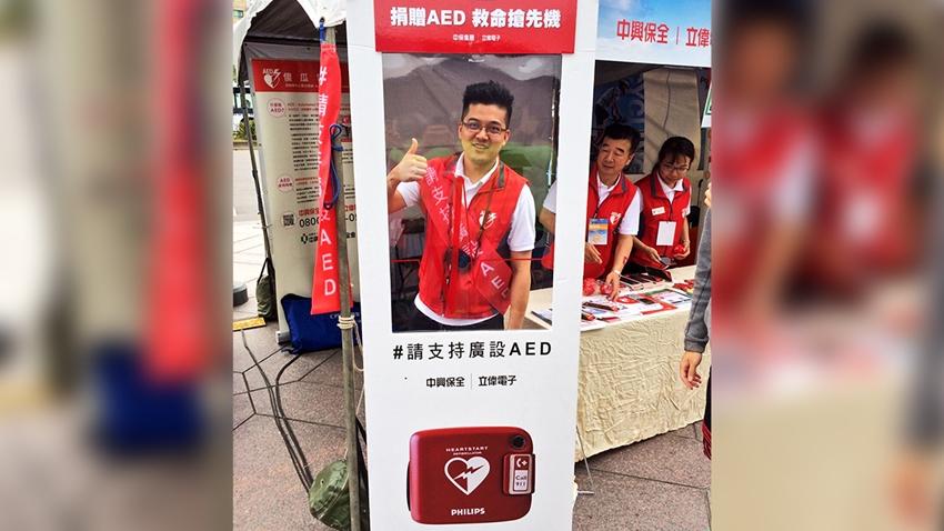 500個「安妮」等你,千人學做CPR+AED,你也可以當救人英雄