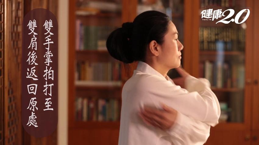 病後恢復、年長者適用 每天「張臂拍肩」21次效果有如靜坐